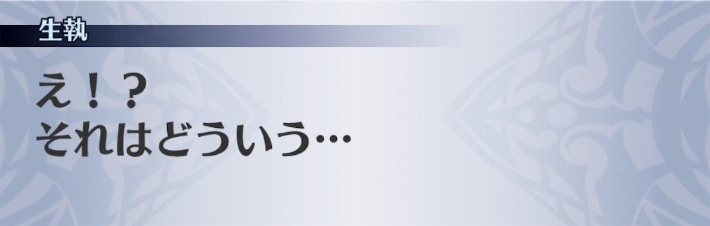 f:id:seisyuu:20190623143446j:plain