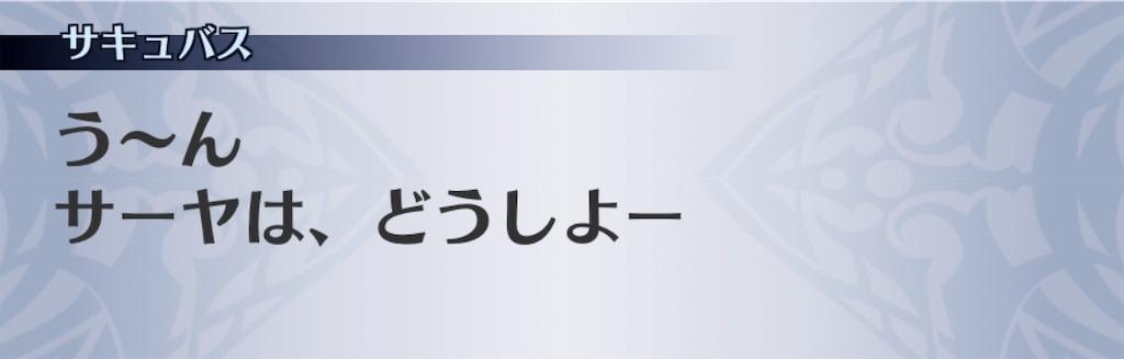 f:id:seisyuu:20190623144158j:plain