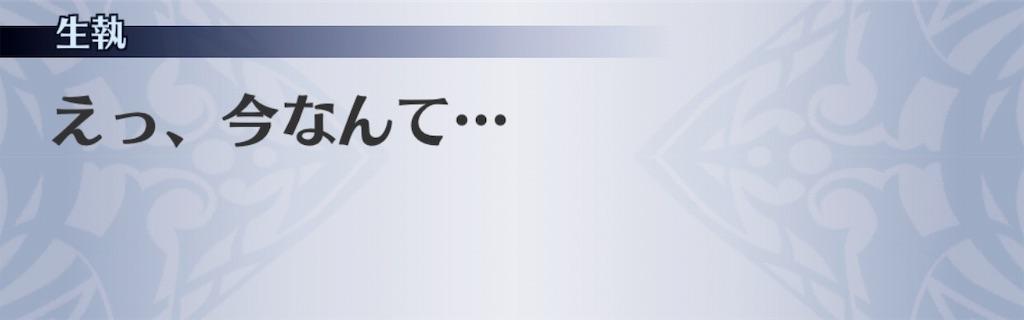 f:id:seisyuu:20190623144424j:plain