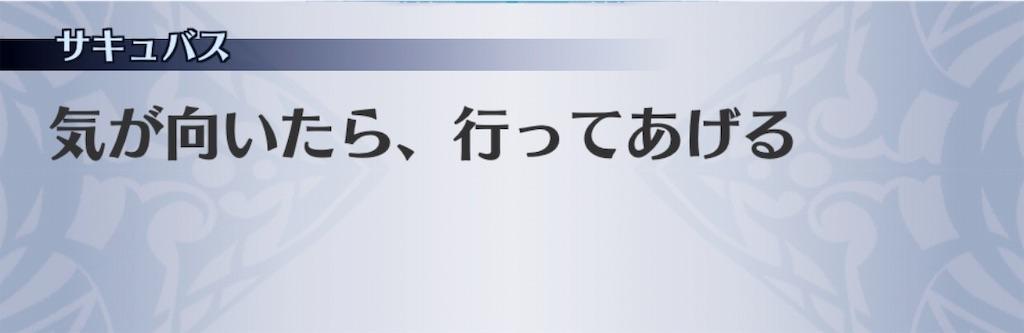 f:id:seisyuu:20190623144429j:plain