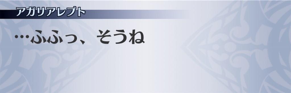 f:id:seisyuu:20190623144533j:plain