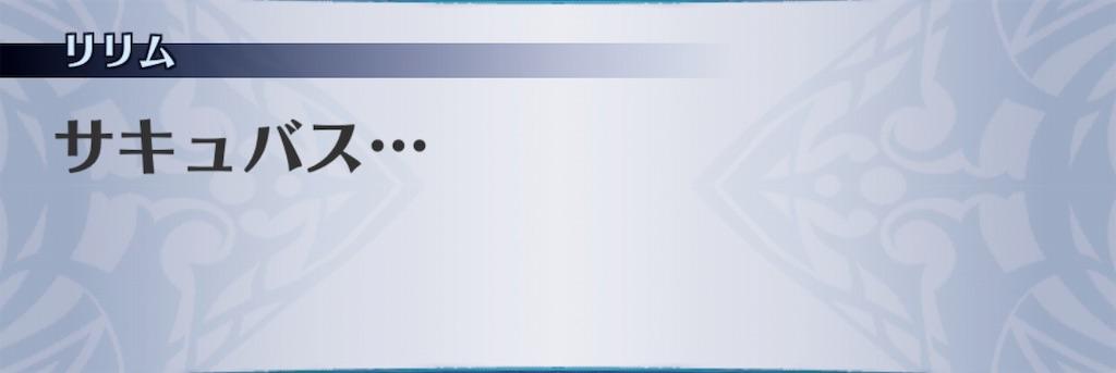 f:id:seisyuu:20190623144631j:plain