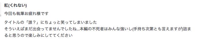 f:id:seisyuu:20190623160451p:plain