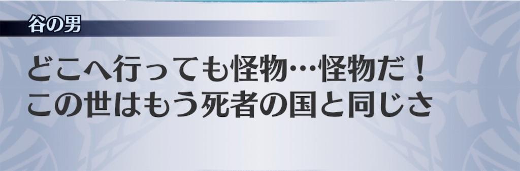 f:id:seisyuu:20190624191602j:plain