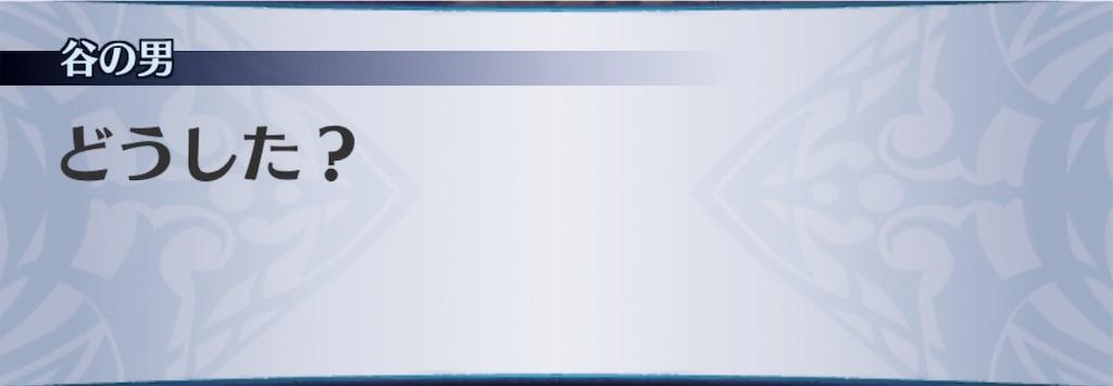 f:id:seisyuu:20190624191834j:plain