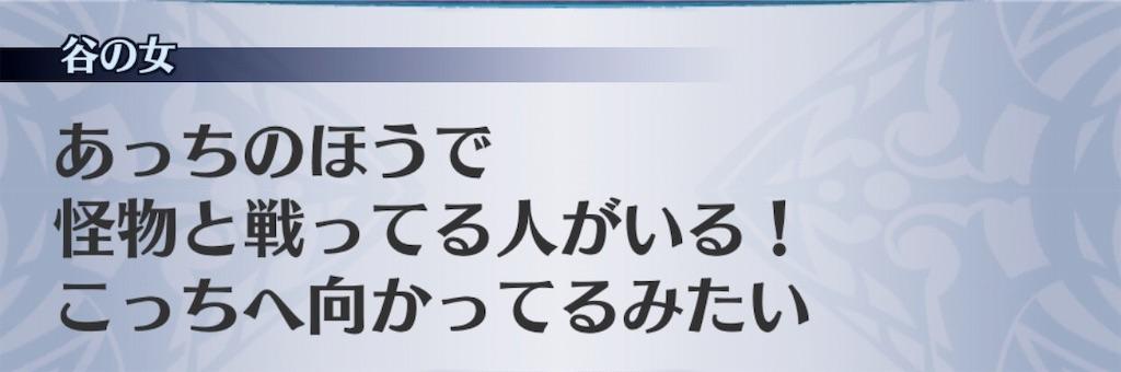 f:id:seisyuu:20190624191838j:plain