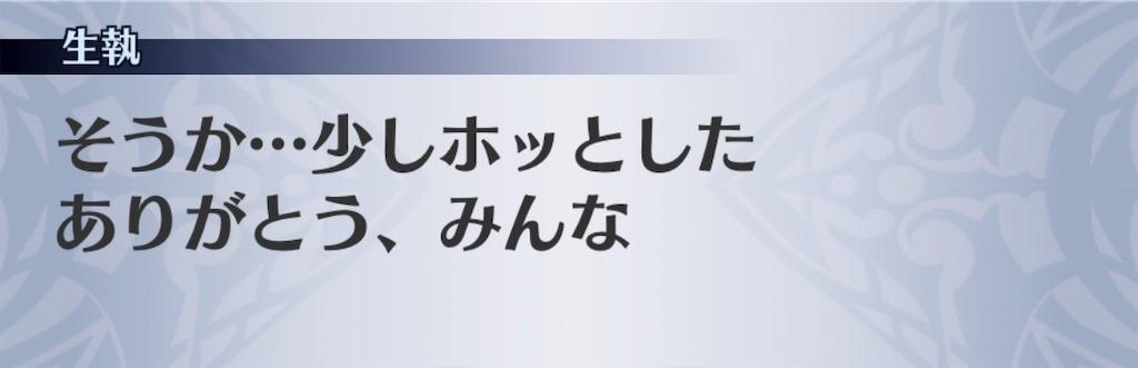 f:id:seisyuu:20190624193417j:plain