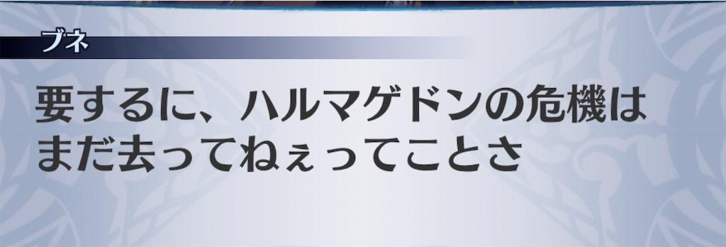 f:id:seisyuu:20190624193548j:plain