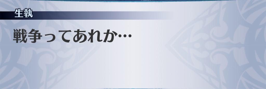 f:id:seisyuu:20190624211308j:plain
