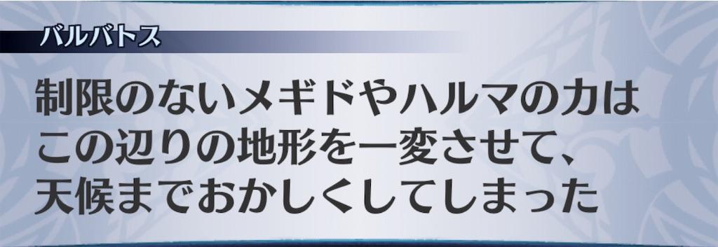 f:id:seisyuu:20190624211318j:plain