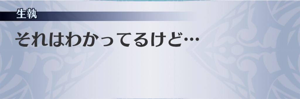 f:id:seisyuu:20190624211937j:plain
