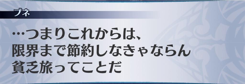 f:id:seisyuu:20190624211940j:plain
