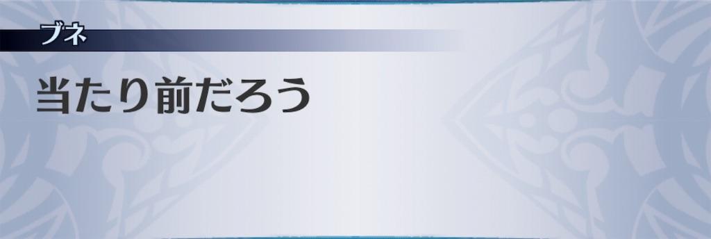 f:id:seisyuu:20190624212022j:plain