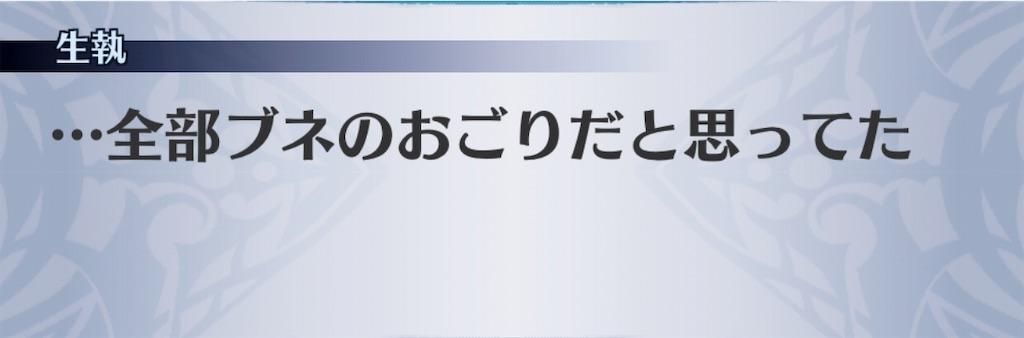 f:id:seisyuu:20190624212033j:plain
