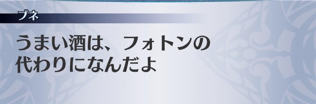f:id:seisyuu:20190624212117j:plain