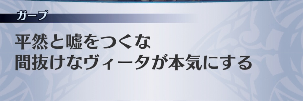 f:id:seisyuu:20190624212142j:plain