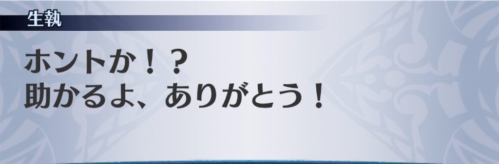 f:id:seisyuu:20190624212223j:plain