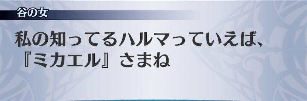 f:id:seisyuu:20190624212629j:plain