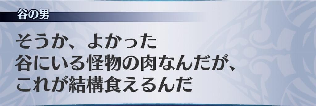 f:id:seisyuu:20190624221200j:plain