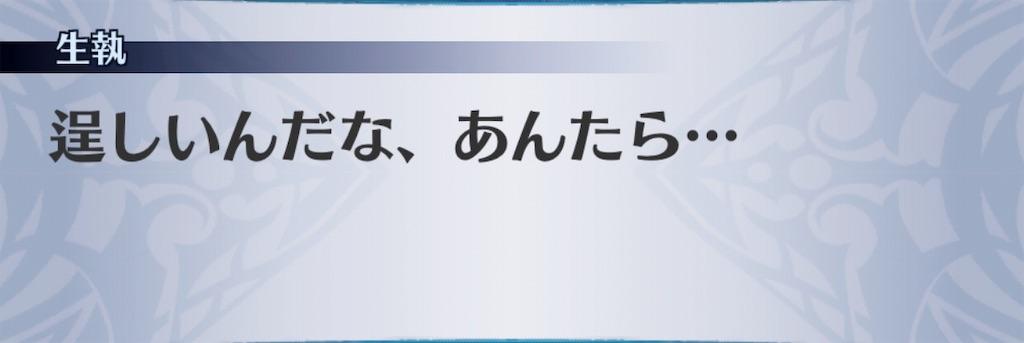 f:id:seisyuu:20190624221253j:plain