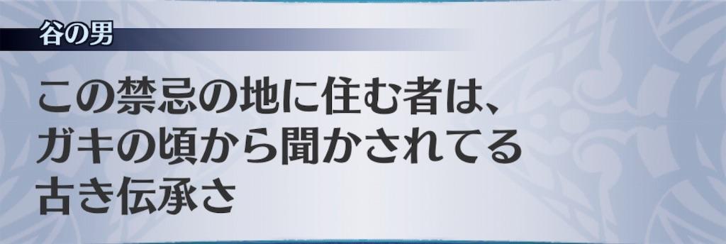 f:id:seisyuu:20190624221406j:plain