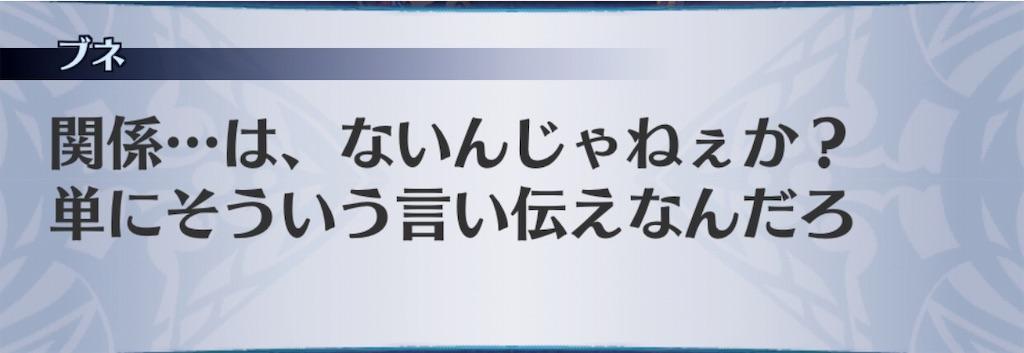 f:id:seisyuu:20190624221507j:plain