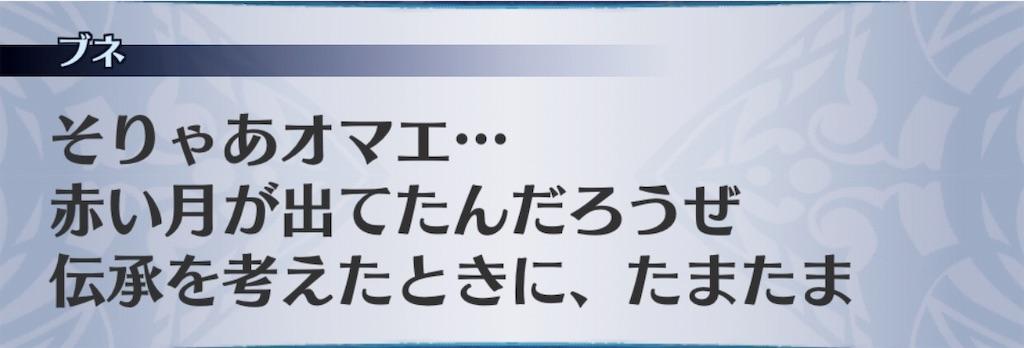 f:id:seisyuu:20190624221625j:plain