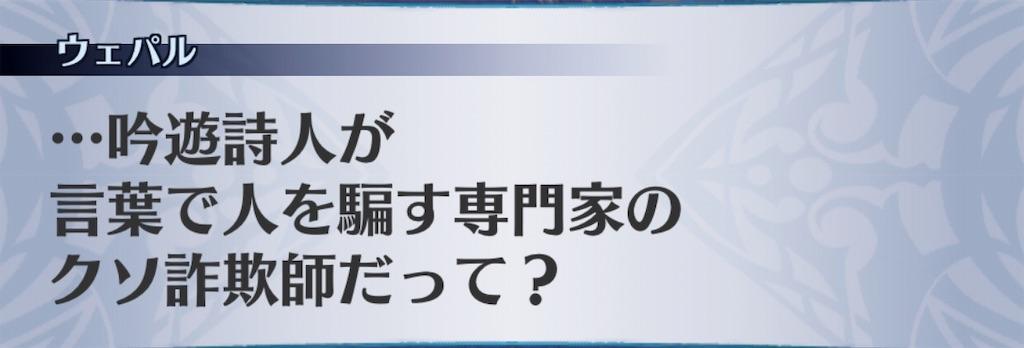 f:id:seisyuu:20190624221910j:plain