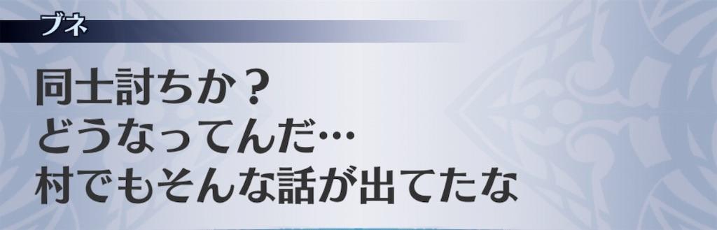 f:id:seisyuu:20190624230822j:plain