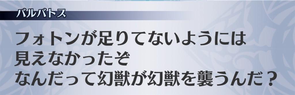 f:id:seisyuu:20190624231520j:plain