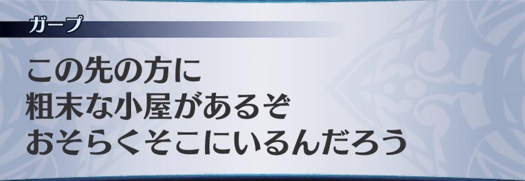 f:id:seisyuu:20190624231558j:plain