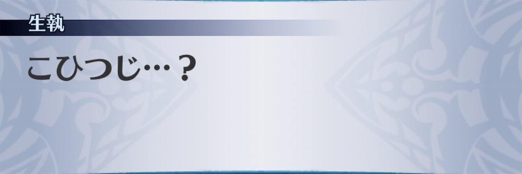 f:id:seisyuu:20190624231713j:plain