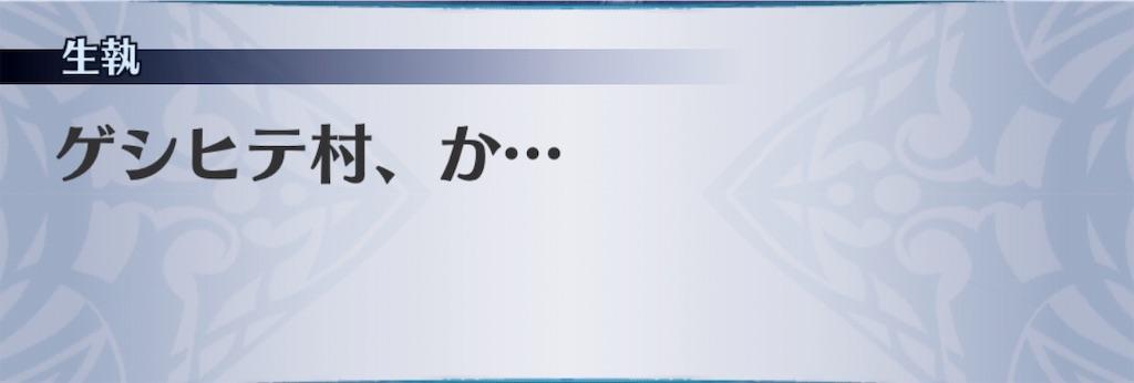 f:id:seisyuu:20190624234306j:plain