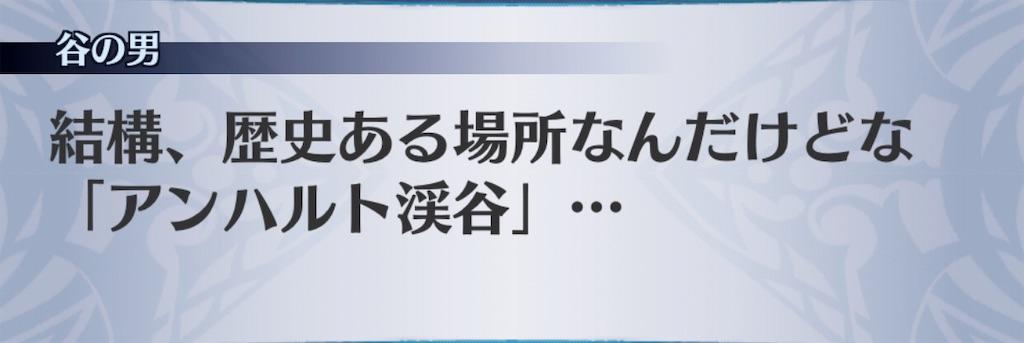 f:id:seisyuu:20190624234626j:plain