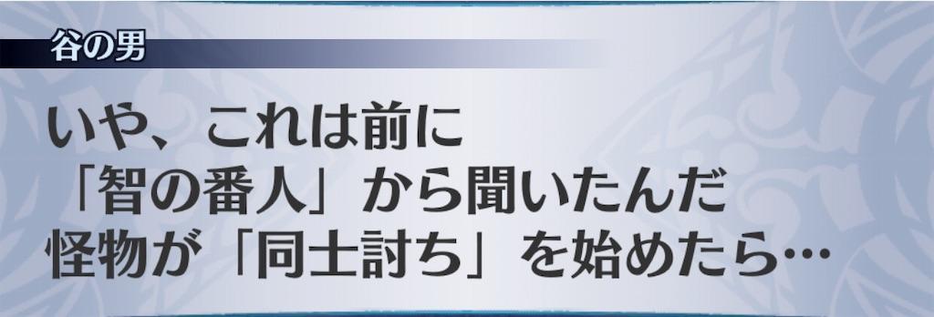 f:id:seisyuu:20190624234728j:plain