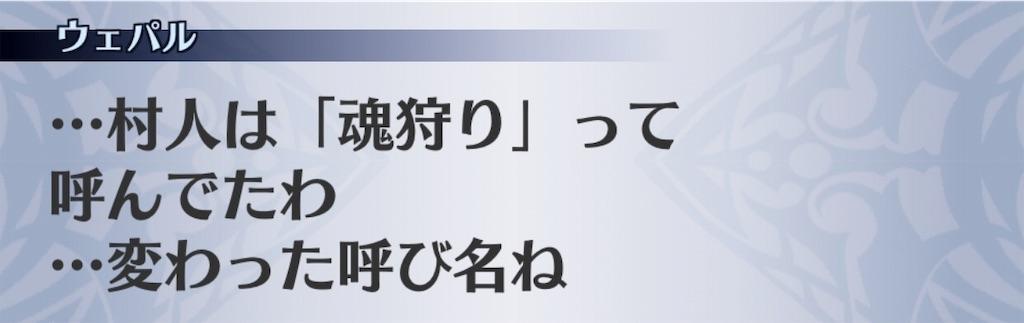 f:id:seisyuu:20190625175217j:plain