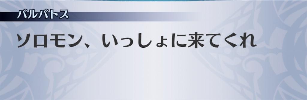 f:id:seisyuu:20190625191250j:plain