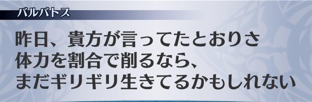 f:id:seisyuu:20190625191426j:plain