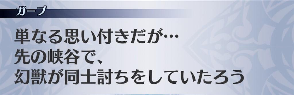 f:id:seisyuu:20190625192016j:plain