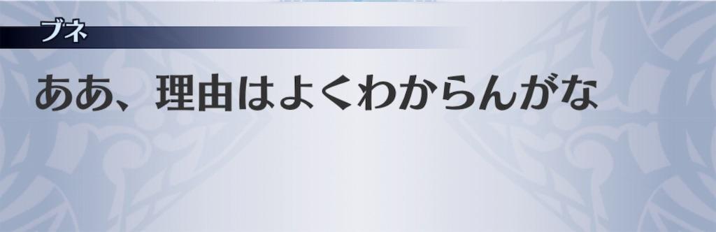 f:id:seisyuu:20190625192106j:plain