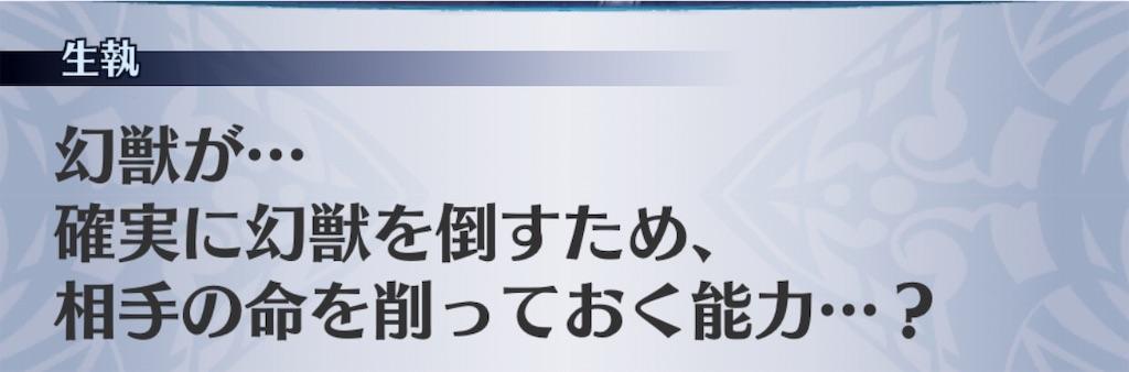 f:id:seisyuu:20190625192114j:plain