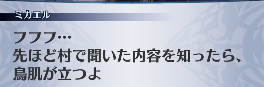 f:id:seisyuu:20190626140047j:plain