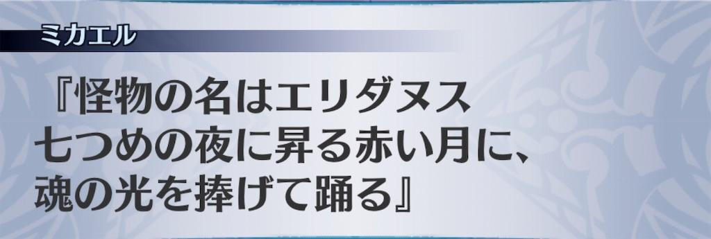 f:id:seisyuu:20190626140052j:plain