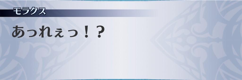 f:id:seisyuu:20190626143649j:plain