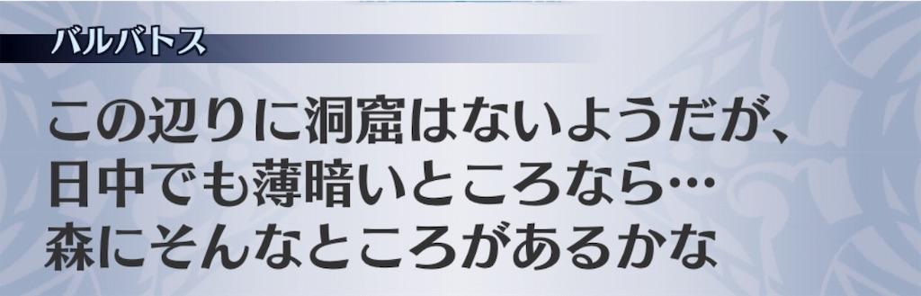 f:id:seisyuu:20190626143901j:plain