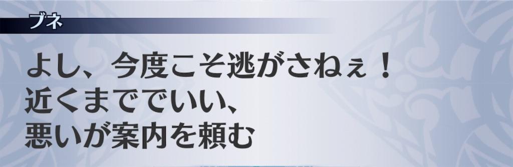 f:id:seisyuu:20190626143947j:plain