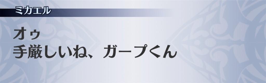 f:id:seisyuu:20190626145530j:plain