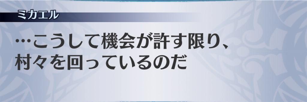 f:id:seisyuu:20190626145818j:plain