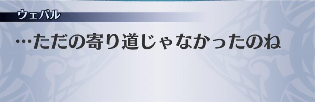 f:id:seisyuu:20190626145823j:plain