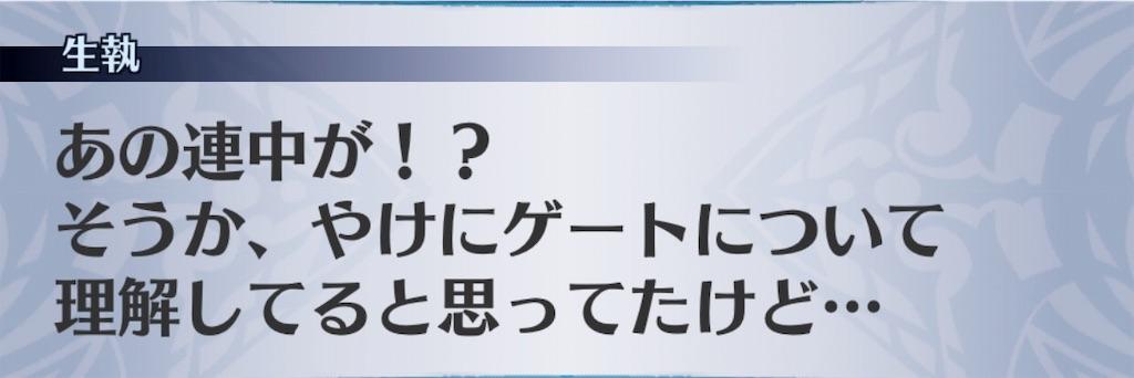 f:id:seisyuu:20190626145834j:plain
